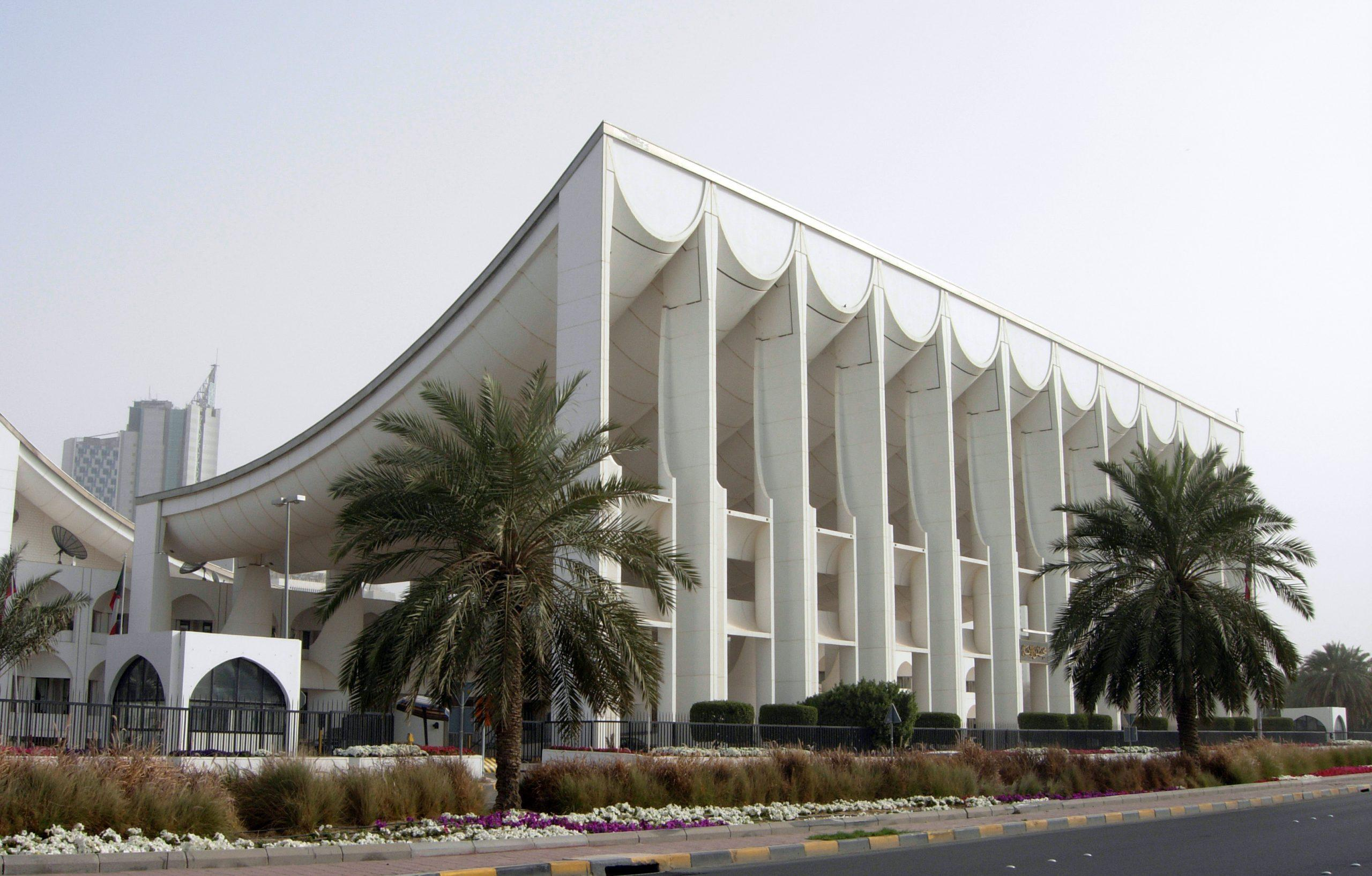 kuwait city parliament