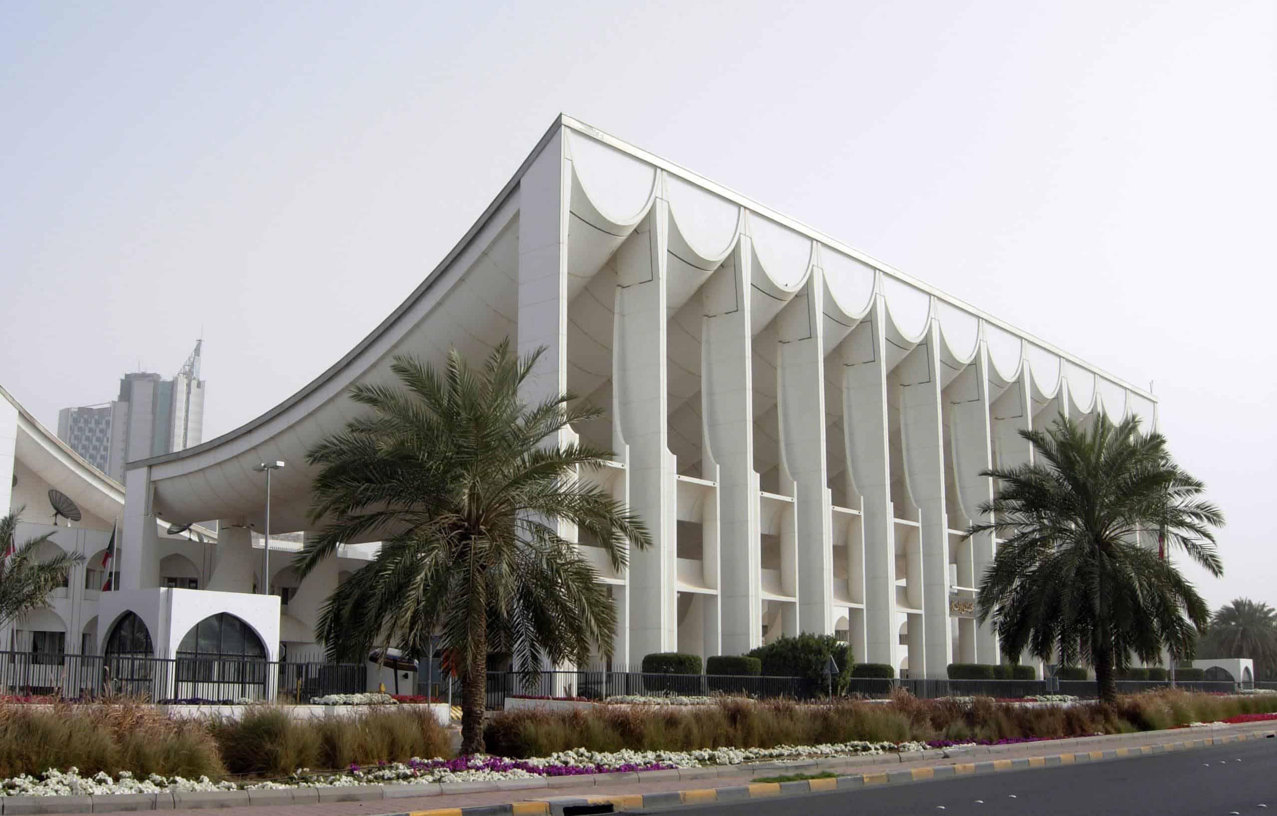 kuwait city parliament