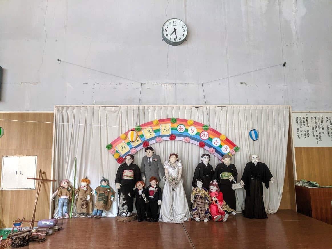 nagoro japan wedding