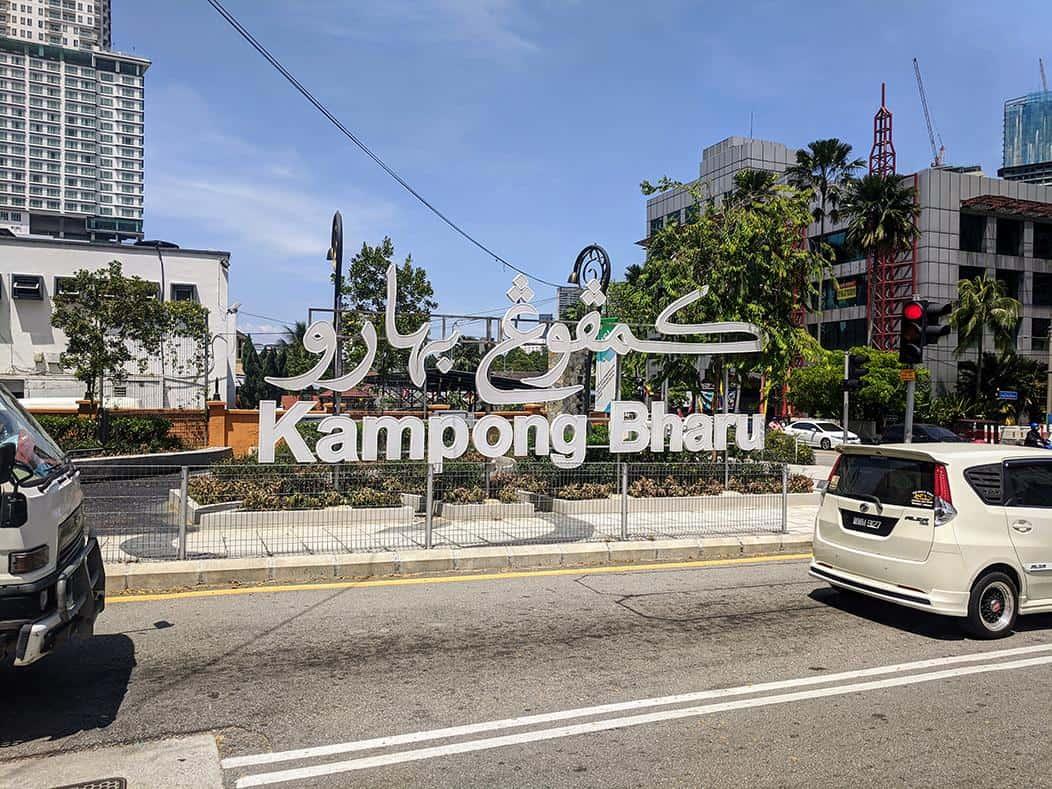 kampong bharu kuala lumpur malaysia sign